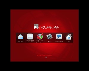 مالتی مدیا در تبریز شرکت یادمان ارک