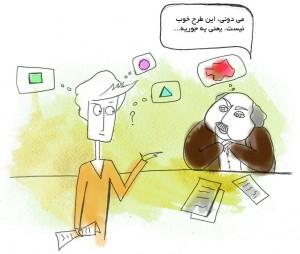 illustration06