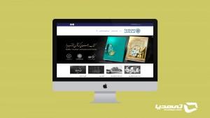 tmediaa-portfolio-website-design-tabriz6